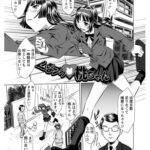 くまぷぅ桃ちゃん【エロ漫画オリジナル】
