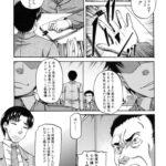 【エロ漫画オリジナル】貴方の為ならば2