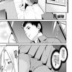 【エロ漫画オリジナル】青の欲望(3.5)