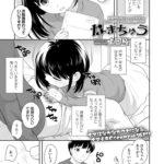 【エロ漫画オリジナル】生で注入
