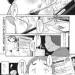 【エロ漫画オリジナル】地下ジュニアアイドル