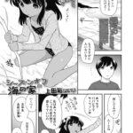 【エロ漫画オリジナル】シーズンオフの海の家
