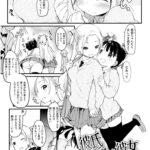 【エロ漫画オリジナル】彼氏×彼女×彼女