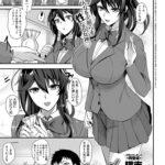 【エロ漫画オリジナル】ちょっとシークレット
