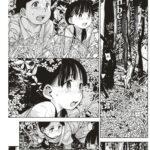 【エロ漫画オリジナル】茂みを覗いて