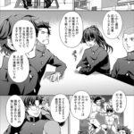 【エロ漫画オリジナル】ふれふれはるか