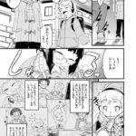 【エロ漫画オリジナル】ぼくのだいすきなおにいちゃん