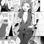 【エロ漫画オリジナル】弄って欲しい熟女尻