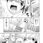 【エロ漫画オリジナル】脱ぽちゃ宣言