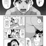 【エロ漫画オリジナル】団地の奥さんはキケンダ