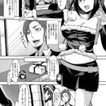 【エロ漫画オリジナル】ホーリーパティシエール