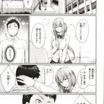 【エロ漫画オリジナル】原田君の素敵なおちんちん様