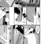 【エロ漫画オリジナル】ぼくら扶養者