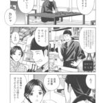 【エロ漫画オリジナル】あやつり肉人形
