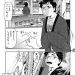 【エロ漫画オリジナル】おしかけプチ家出