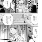 【エロ漫画オリジナル】ごっこ