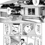 【エロ漫画オリジナル】眠り姫