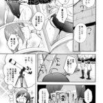 【エロ漫画オリジナル】勧善懲悪