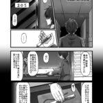 【エロ漫画オリジナル】Alice domination