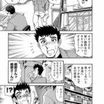 【エロ漫画オリジナル】誘惑の吐息6
