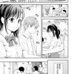 【エロ漫画オリジナル】恋愛模様④