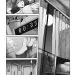 【エロ漫画オリジナル】月は無慈悲な夜の女王2