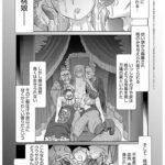 【エロ漫画オリジナル】ももむすめ