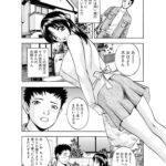 【エロ漫画オリジナル】恋人は奥様