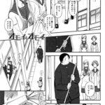 【エロ漫画オリジナル】オモイオモイ