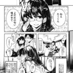 【エロ漫画オリジナル】花を弄べば香衣に満つ