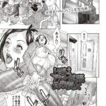 【エロ漫画オリジナル】徐水は穴アナル拡張公衆便女