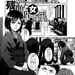 【エロ漫画オリジナル】残された女