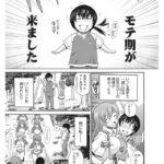【エロ漫画オリジナル】HHH