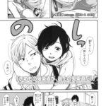 【エロ漫画オリジナル】Likeacat
