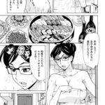 【エロ漫画オリジナル】有閑人妻倶楽部3