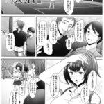 【エロ漫画オリジナル】コンビニエンスドール1