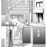 【エロ漫画オリジナル】ホル乳妻の昼下がり