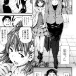 【エロ漫画オリジナル】娼婦通信