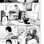 【エロ漫画オリジナル】もっとみよるやろ?