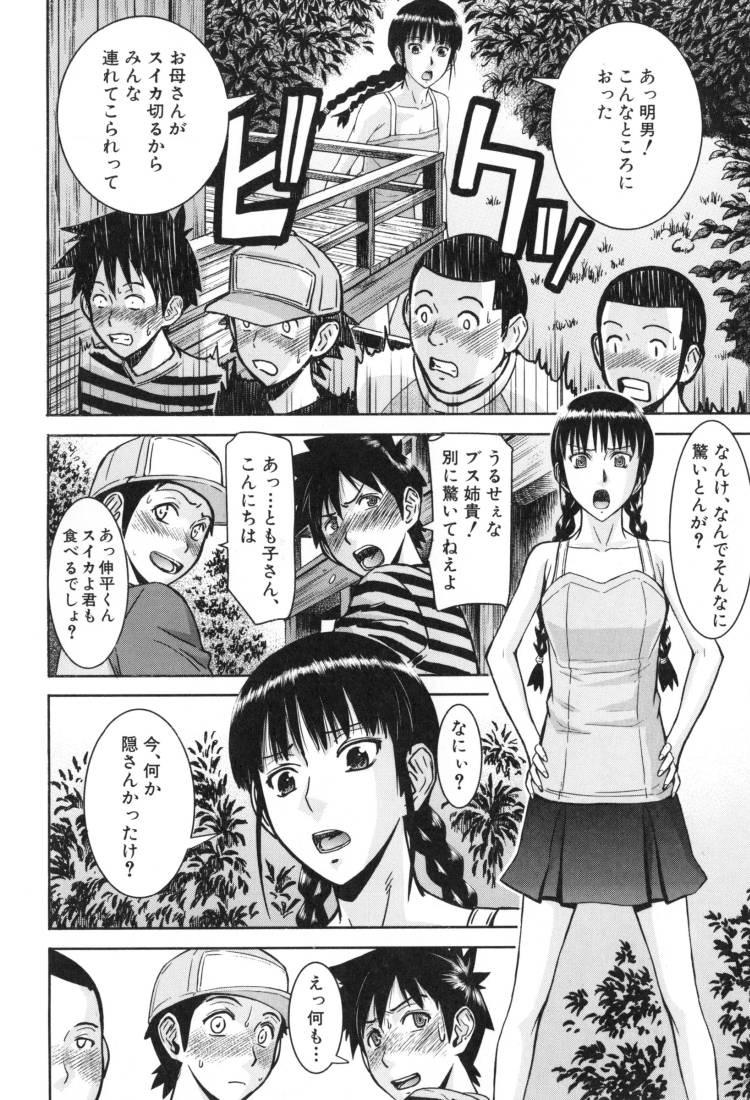 昭和の蝉00004
