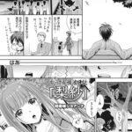 【エロ漫画オリジナル】梨沙