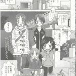 【エロ漫画オリジナル】巣立つ季節に