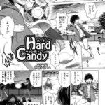 【エロ漫画オリジナル】HardCandy