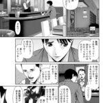 【エロ漫画オリジナル】縛ドル