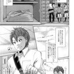 【エロ漫画オリジナル】LunchAttack