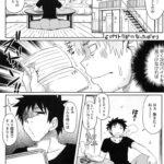【オリジナルエロ漫画】ご契約はこちらです!