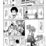 【オリジナルエロ漫画】若物の活字離れ(笑)