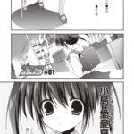 【オリジナルエロ漫画】XS