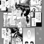 【オリジナルエロ漫画】雨音キャンディー
