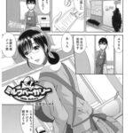【オリジナルエロ漫画】ミルクベーカリー